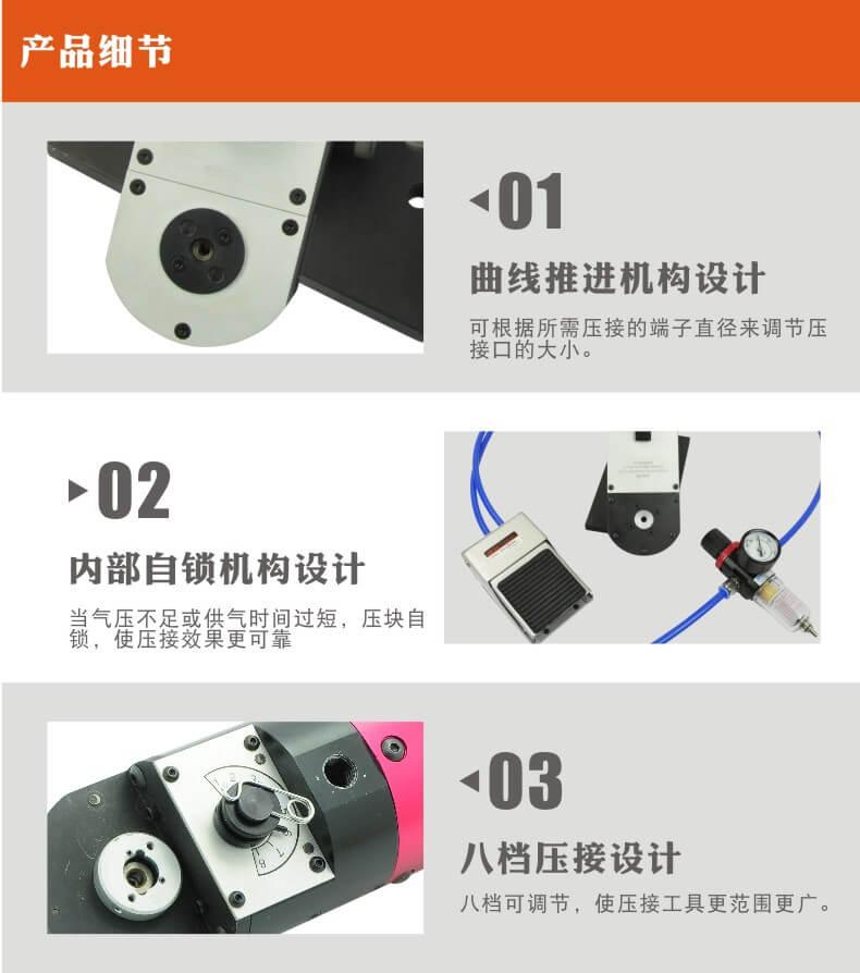 航空端子气动压线钳 W1Q 产品细节