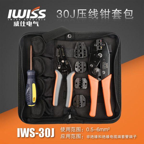 IWS-30J套装